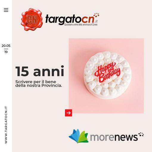 Buon compleanno Targatocn! 15 candeline dedicate a tutti i nostri lettori del nostro quotidiano cuneese