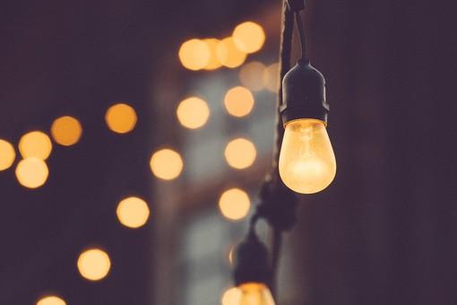 Offerte energia elettrica? Scopriamo insieme come risparmiare
