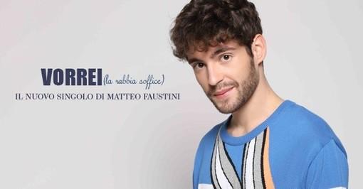 Oggi pomeriggio su Radio Onda Ligure il cantante Matteo Faustini presenterà il nuovo singolo 'Vorrei'